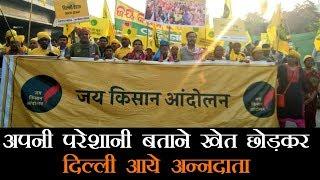 कर्ज मुक्ति और फसलों का उचित दाम चाहते हैं किसान, चुनावों में व्यस्त सरकार सुनेगी क्या ?