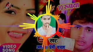 awadhesh premi bhojpuri mp3 song dj 2019