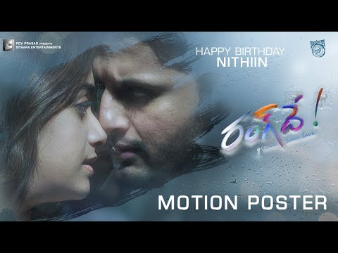 RangDe Motion Poster