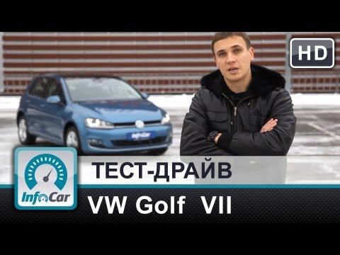Volkswagen Golf 3 Doors Хетчбек класса C - тест-драйв 2
