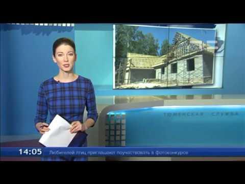 Более 200 молодых специалистов на селе улучшили жилищные условия