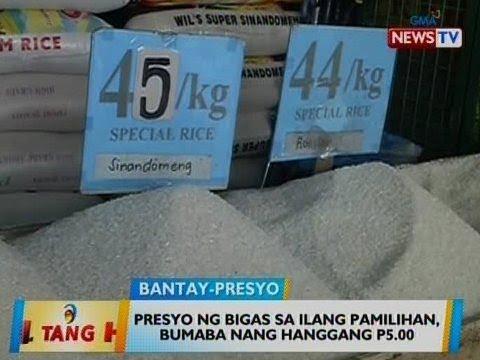 [GMA]  BT: Presyo ng bigas sa ilang pamilihan, bumaba nang hanggang P5.00