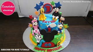 mickey mouse clubhouse birthday cake design ideas decorating tutorial classes courses video at home