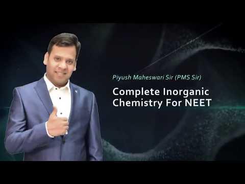 S Block of Inorganic Chemistry by PMS Sir | NEET | AIIMS