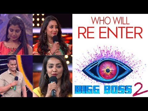 Who Will Re-Enter BiggBoss 2 House