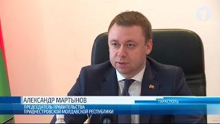 Правительство ПМР подписало ряд договоров с аудиторской компанией Российской Федерации