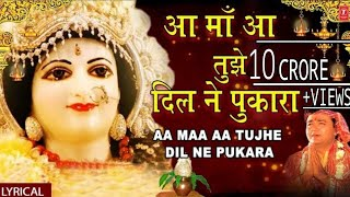 Aa Maa Aa Tujhe Dil Ne Pukara with Hindi, English Lyrics I Mamta Ka Mandir I Lyrical Video - Download this Video in MP3, M4A, WEBM, MP4, 3GP