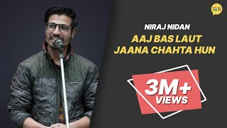 Aaj Bas Laut Jana Chahta Hun by Niraj Nidan | The Social House Poetry | Whatashort - Download this Video in MP3, M4A, WEBM, MP4, 3GP