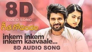 Inkem Inkem Inkem Kaavaale 8D Song | Geetha Govindam | Must Use Headphones | Tamil Beats 3D