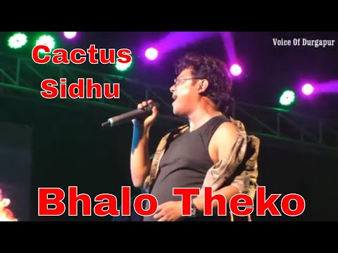 Bhalo theko song/cactus bangla rock band/durgapur/2017