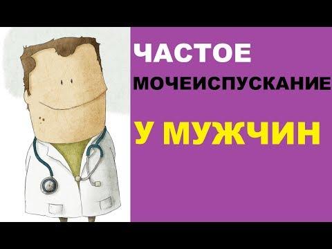 Матрикс для простатита