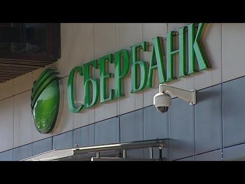 Кредитная карта по паспорту без справок о доходах новосибирск