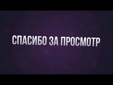 Мотивация к спорту. Худеем вместе. 1.04.2019