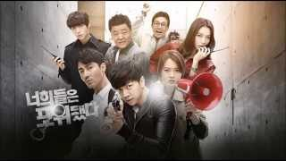What's Wrong With Me - San E Feat. Kang Min Hee (You're All Surrounded OST)