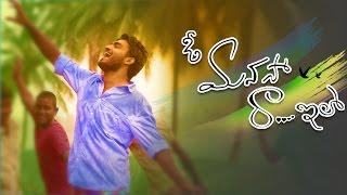 Oo Manasa Ra Ila || Telugu short films 2016 ||  Directed by Srinu Dharmarajula
