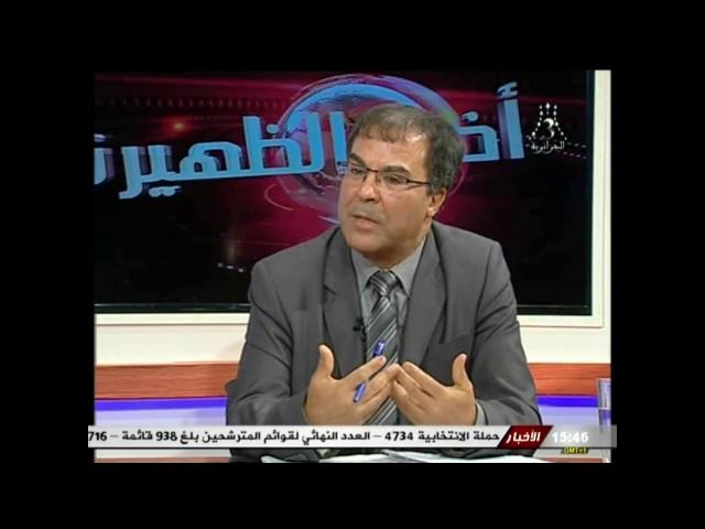 استضافة وكالة الحوض الهيدروغرافي للصحراء في التلفزيون الجزائري القناة الثالثة. 2017/04/23