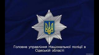 Житель Одесской области до смерти забил сожительницу из-за продуктов. Видео