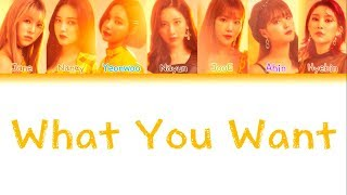 MOMOLAND (모모랜드) - 'What You Want' Lyrics [Color Coded_Han_Rom_Eng]