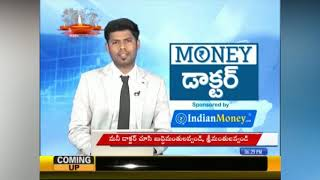 Top 5 Important Things Must Know Before Invest In Mutual Fund | Mutual Fund Tips In Telugu Epp-107
