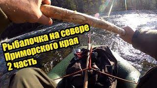 Форум о рыбалке по приморскому краю