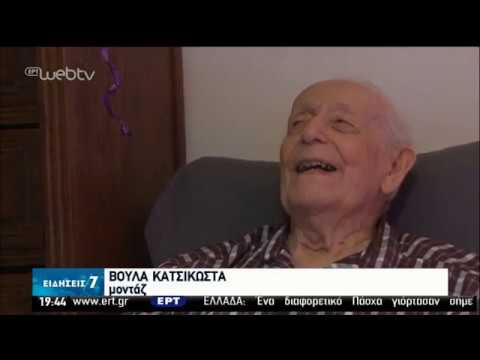 Φρίκη σε γηροκομεία λόγω Covid19 | 19/04/2020 | ΕΡΤ