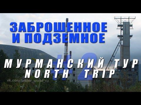 Мир киев церковь
