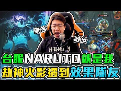 TOYZ中路劫又開秀啦,爆料自己在日本的乳名其實叫Naruto