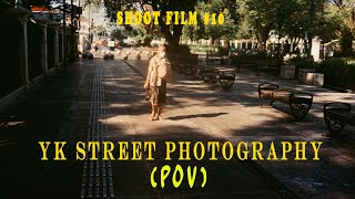 Yashica MF2 Super | Kodak Vision 3 250D - YK Street Photography (POV)