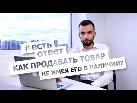 Форекс. котировка. акций