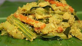 സദ്യ അവിയൽ ഏറ്റവും രുചികരമായി എങ്ങനെ എളുപ്പത്തിൽ ഉണ്ടാക്കാം sadya aviyal recipe