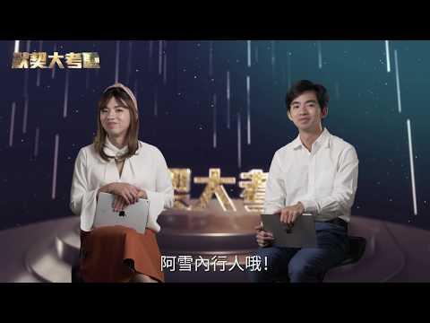 臺中市政府社會局-新住民福利微電影