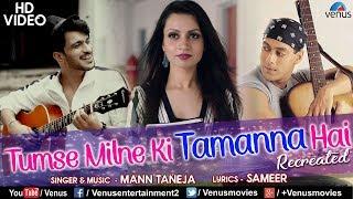 Tumse Milne Ki Tamanna Hai - Recreated   Mann   - YouTube
