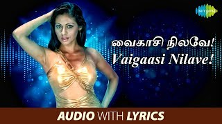 VAIGAASI NILAVE with Lyrics   Harris Jayaraj   Haricharan