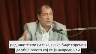 С.Н. Лазарев | Зошто добрите луѓе лошо живеат?