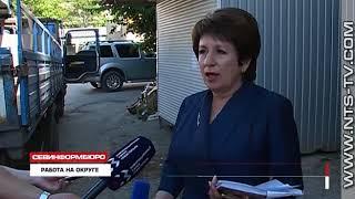 19.05.2018 Выполнение работ на своём мажоритарном округе проверила председатель ЗС