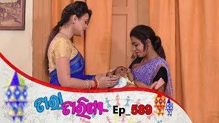 Tara Tarini   Full Ep 589   26th Sep 2019   Odia Serial – TarangTV