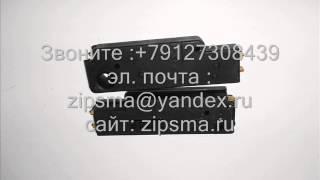 Устройство блокировки люка к стиральной машине Ardo, cod 57602.Цена 590 руб.