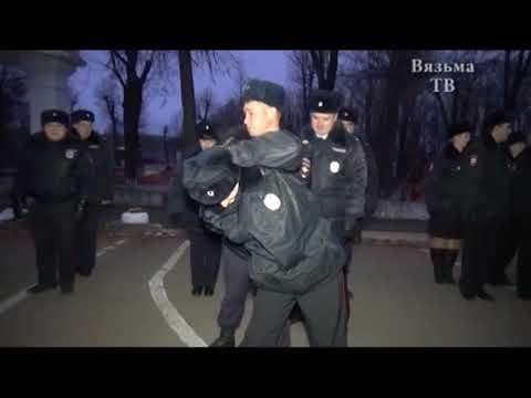 Сотрудники полиции провели смотр-инструктаж