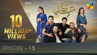 Ehd e Wafa Episode 15 - Digitally Presented by Master Paints HUM TV Drama 29 December 2019