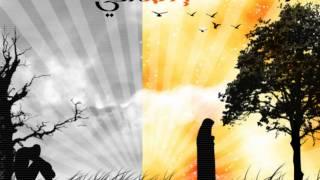 اغاني طرب MP3 MaryoSar ( 2 ) صلاتي / محمد المازم .. مع الكلمات تحميل MP3