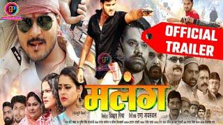 Arvind Akela Kallu Yamini Singh Bhojpuri Movie Malang Bhojpuri Planet