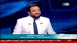 الدكتور | اعراض واسباب مرض التوحد وعلاجه مع دكتور حازم الشيخ
