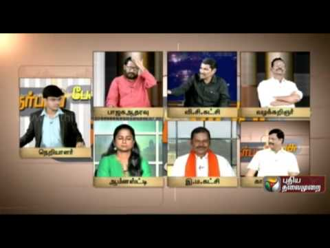 Debate on the hanging of Yakub Memon