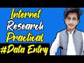 Practical Internet Research | Become Freelancer | Data Entry