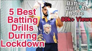 5 Best Batting Drills During Lockdown | Kd Evolution | | Online Cricket Classes |