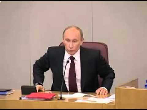 Доклад в Госдуме В В Путина 20.04.2011(вырезанный фрагмент)