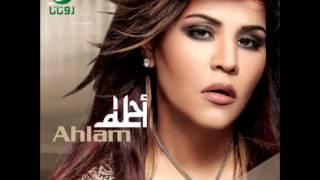 تحميل اغاني Ahlam ... Aktar Men Awal | أحلام ... اكثر من الاول MP3
