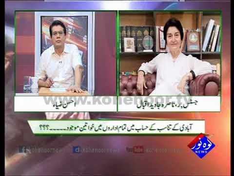 Pakistan Ki Awaaz 13 09 2017