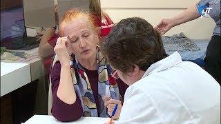 В МФЦ на Большой Московской новгородцы проверили свое здоровье