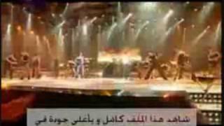 تحميل اغاني ملخص البرايم الاول لملك الإحساس ابراهيم دشتي MP3